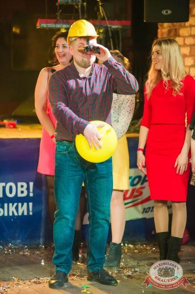День именинника, 25 марта 2017 - Ресторан «Максимилианс» Екатеринбург - 16