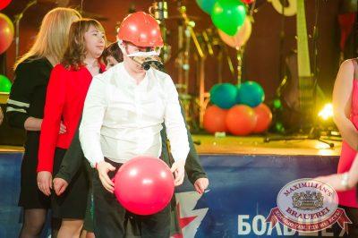 День именинника, 25 марта 2017 - Ресторан «Максимилианс» Екатеринбург - 17
