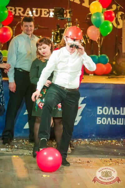 День именинника, 25 марта 2017 - Ресторан «Максимилианс» Екатеринбург - 18