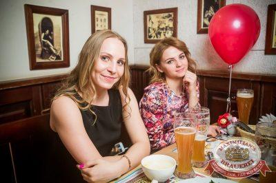 День именинника, 25 марта 2017 - Ресторан «Максимилианс» Екатеринбург - 32
