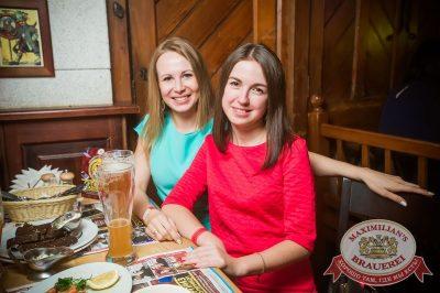 День именинника, 25 марта 2017 - Ресторан «Максимилианс» Екатеринбург - 33