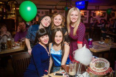 День именинника, 25 марта 2017 - Ресторан «Максимилианс» Екатеринбург - 35