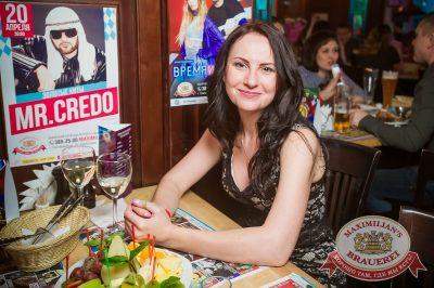 День именинника, 25 марта 2017 - Ресторан «Максимилианс» Екатеринбург - 36
