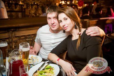 День именинника, 25 марта 2017 - Ресторан «Максимилианс» Екатеринбург - 37