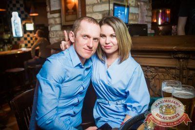 День именинника, 25 марта 2017 - Ресторан «Максимилианс» Екатеринбург - 38