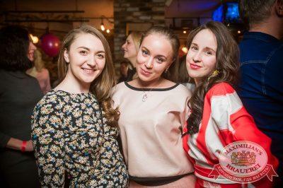 День именинника, 25 марта 2017 - Ресторан «Максимилианс» Екатеринбург - 40