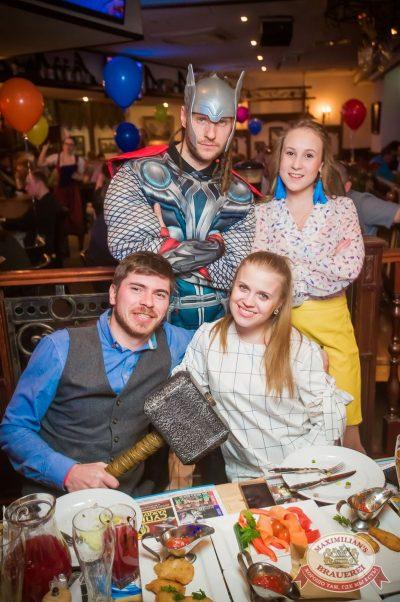 День именинника, 25 марта 2017 - Ресторан «Максимилианс» Екатеринбург - 41