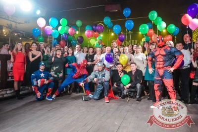 День именинника, 25 марта 2017 - Ресторан «Максимилианс» Екатеринбург - 6