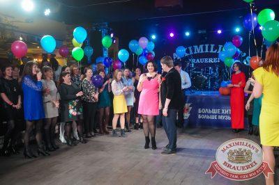 День именинника, 25 марта 2017 - Ресторан «Максимилианс» Екатеринбург - 7
