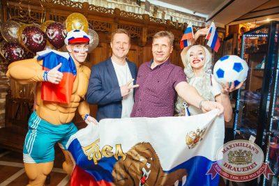 День именинника, 26 мая 2018 - Ресторан «Максимилианс» Екатеринбург - 1