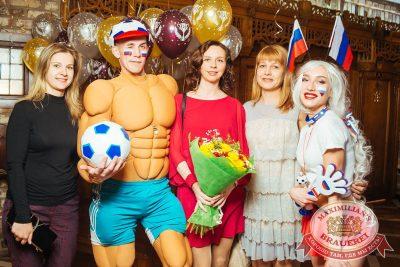 День именинника, 26 мая 2018 - Ресторан «Максимилианс» Екатеринбург - 14