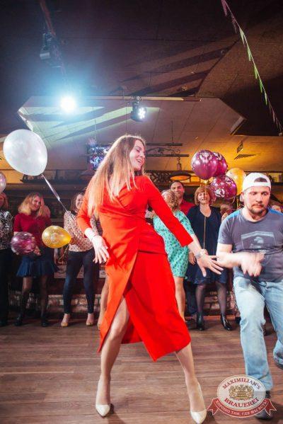 День именинника, 26 мая 2018 - Ресторан «Максимилианс» Екатеринбург - 20