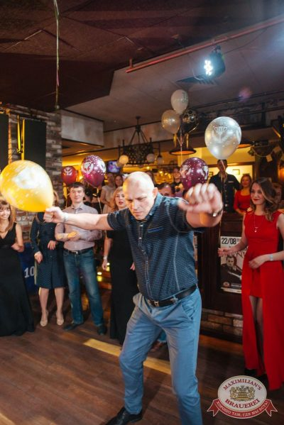 День именинника, 26 мая 2018 - Ресторан «Максимилианс» Екатеринбург - 25