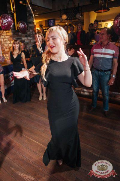 День именинника, 26 мая 2018 - Ресторан «Максимилианс» Екатеринбург - 26