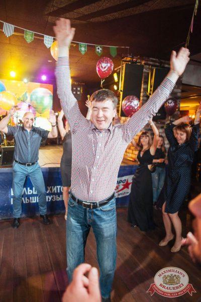 День именинника, 26 мая 2018 - Ресторан «Максимилианс» Екатеринбург - 27