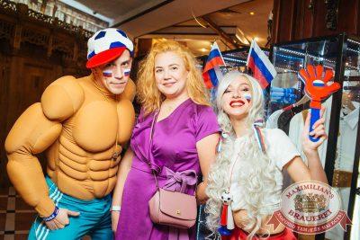 День именинника, 26 мая 2018 - Ресторан «Максимилианс» Екатеринбург - 3