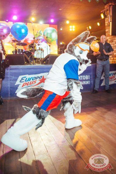 День именинника, 26 мая 2018 - Ресторан «Максимилианс» Екатеринбург - 33