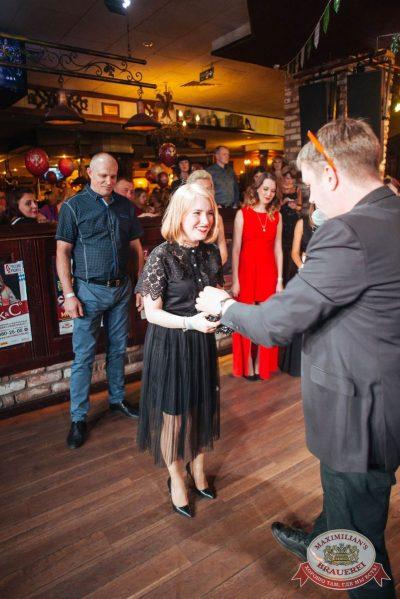 День именинника, 26 мая 2018 - Ресторан «Максимилианс» Екатеринбург - 35