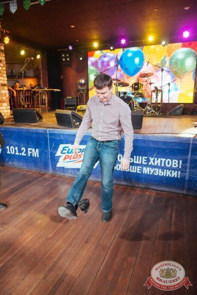 День именинника, 26 мая 2018 - Ресторан «Максимилианс» Екатеринбург - 37