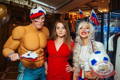 День именинника, 26 мая 2018 - Ресторан «Максимилианс» Екатеринбург - 4
