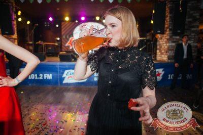 День именинника, 26 мая 2018 - Ресторан «Максимилианс» Екатеринбург - 45