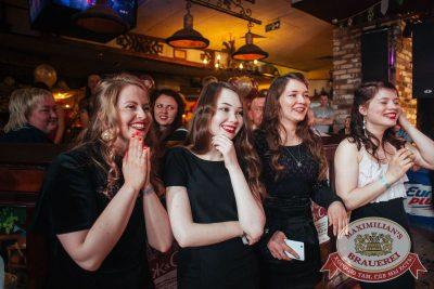 День именинника, 26 мая 2018 - Ресторан «Максимилианс» Екатеринбург - 46