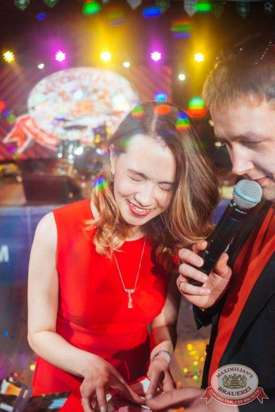 День именинника, 26 мая 2018 - Ресторан «Максимилианс» Екатеринбург - 48