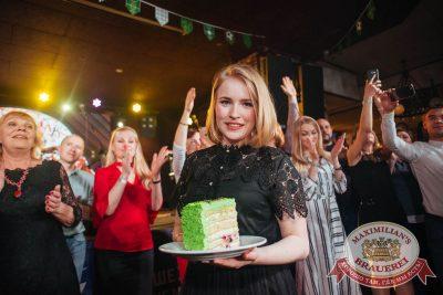 День именинника, 26 мая 2018 - Ресторан «Максимилианс» Екатеринбург - 51