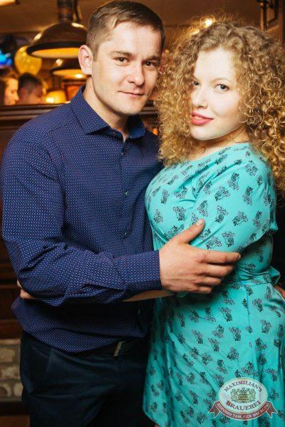 День именинника, 26 мая 2018 - Ресторан «Максимилианс» Екатеринбург - 55