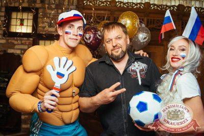 День именинника, 26 мая 2018 - Ресторан «Максимилианс» Екатеринбург - 8