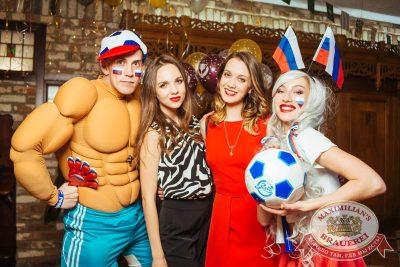 День именинника, 26 мая 2018 - Ресторан «Максимилианс» Екатеринбург - 9