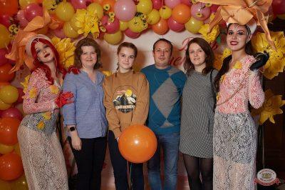 День именинника, 26 октября 2019 - Ресторан «Максимилианс» Екатеринбург - 11