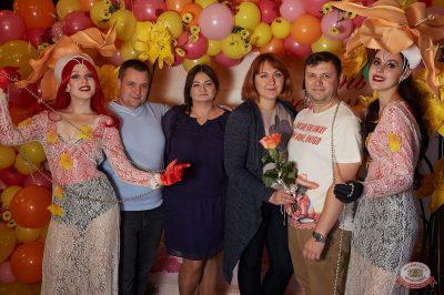 День именинника, 26 октября 2019 - Ресторан «Максимилианс» Екатеринбург - 15