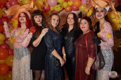 День именинника, 26 октября 2019 - Ресторан «Максимилианс» Екатеринбург - 16