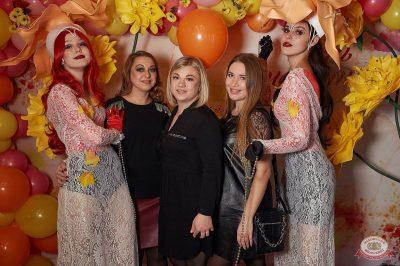 День именинника, 26 октября 2019 - Ресторан «Максимилианс» Екатеринбург - 18