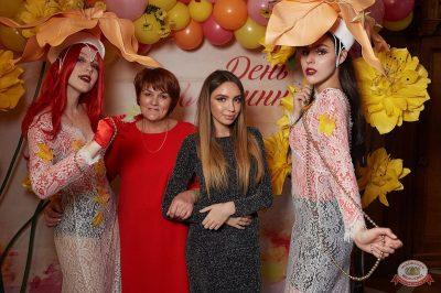 День именинника, 26 октября 2019 - Ресторан «Максимилианс» Екатеринбург - 2