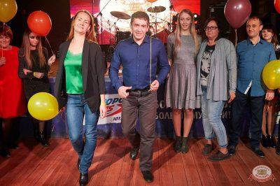 День именинника, 26 октября 2019 - Ресторан «Максимилианс» Екатеринбург - 22