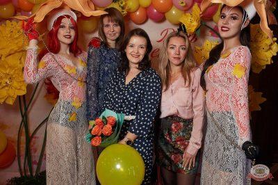 День именинника, 26 октября 2019 - Ресторан «Максимилианс» Екатеринбург - 3