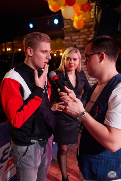 День именинника, 26 октября 2019 - Ресторан «Максимилианс» Екатеринбург - 40