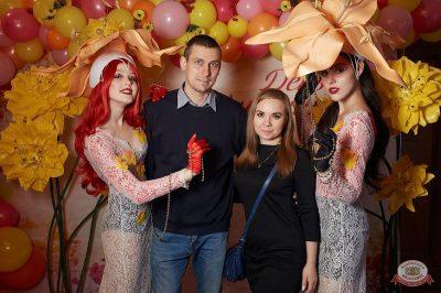 День именинника, 26 октября 2019 - Ресторан «Максимилианс» Екатеринбург - 5