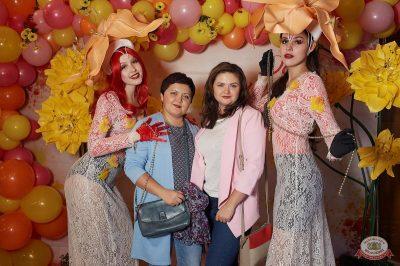 День именинника, 26 октября 2019 - Ресторан «Максимилианс» Екатеринбург - 6