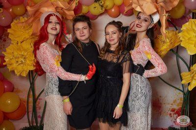 День именинника, 26 октября 2019 - Ресторан «Максимилианс» Екатеринбург - 9