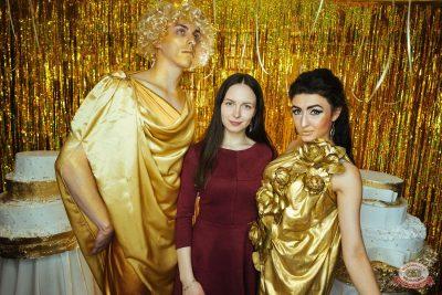 День именинника, 27 апреля 2019 - Ресторан «Максимилианс» Екатеринбург - 17