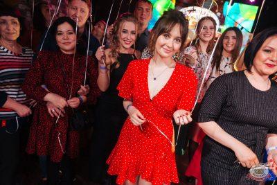 День именинника, 27 апреля 2019 - Ресторан «Максимилианс» Екатеринбург - 19