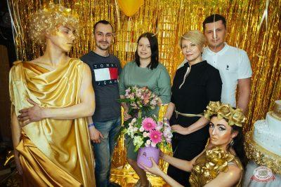 День именинника, 27 апреля 2019 - Ресторан «Максимилианс» Екатеринбург - 3