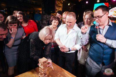 День именинника, 27 апреля 2019 - Ресторан «Максимилианс» Екатеринбург - 43