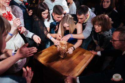 День именинника, 27 апреля 2019 - Ресторан «Максимилианс» Екатеринбург - 44