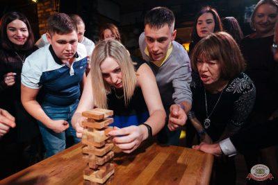 День именинника, 27 апреля 2019 - Ресторан «Максимилианс» Екатеринбург - 45