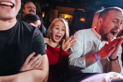 День именинника, 27 апреля 2019 - Ресторан «Максимилианс» Екатеринбург - 46
