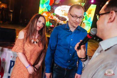 День именинника, 27 апреля 2019 - Ресторан «Максимилианс» Екатеринбург - 48